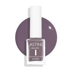 Лак для ногтей A'Pieu Lasting Nails (VL01), 9 мл