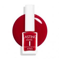 Лак для ногтей A'Pieu Lasting Nails (RD03), 9 мл