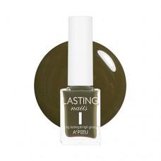 Лак для ногтей A'Pieu Lasting Nails (GR04), 9 мл