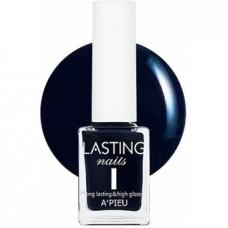Лак для ногтей A'Pieu Lasting Nails (BL03), 9 мл