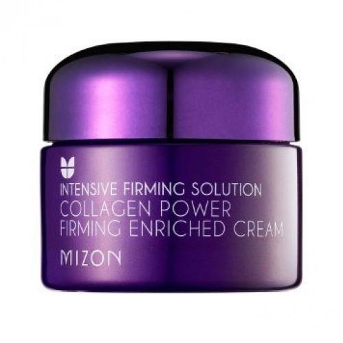 Коллагеновый лифтинг-крем для лица Collagen Power Lifting Cream [POUCH], 2 мл