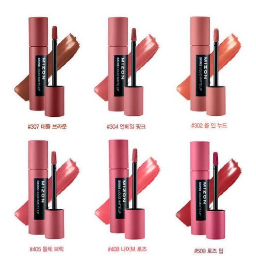 Жидкая матовая помада Skins Liquid Matte Lip #304 Unveil Pink, 6 гр.