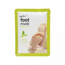 Смягчающая маска для ног Smile Foot Mask, 18 мл