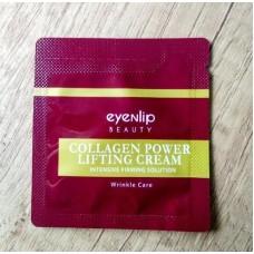 Пробник Eyenlip Collagen Power Lifting Cream, 1,5 мл
