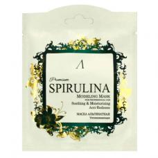 Альгинатная маска Anskin Spirulina Modeling Mask увлажняющая и успокаивающая, 25 гр.