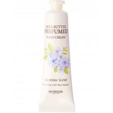 Крем для рук парфюмированый Skinfood Shea Butter Perfumed Hand Cream Jasmine Scent, 30 мл.