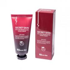 Крем для рук с пептидом змеиного яда Secret Skin Syn-Ake Wrinkless Hand Cream, 50 мл.