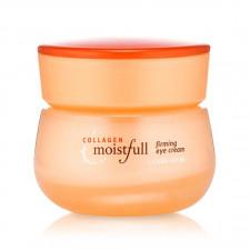 Крем для лица с коллагеном  ETUDE HOUSE Moistfull Collagen Cream, 75 мл