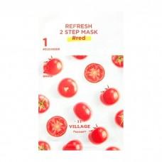 Освежающая двухшаговая программа для ухода за лицом с красными экстрактами VILLAGE 11 FACTORY Refresh 2-step Mask Red, 3 г-25 мл