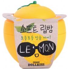 Бальзам для губ лимон Baviphat Urban Dollkiss Lemon Soft Lip Balm, 6 гр.