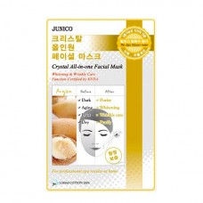 Тканевая маска для лица Mijin Junico Crystal All-in-one Facial Mask Argan c аргановым маслом, 25 гр.
