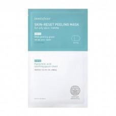 Пилинг-маска для жирной кожи Innisfree Skin-Reset Peeling Mask For Oily Skin, 6+25 мл