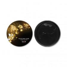 Гидрогелевые патчи для глаз Eyenlip Black Snail Slime Eye Patch, 60 шт.