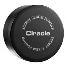 Рассыпчатая пудра для жирной кожи Ciracle Blackhead Secret Sebum Powder, 5 мл