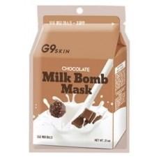 Маска для лица тканевая G9SKIN Milk Bomb Mask Chocolate, 21 мл
