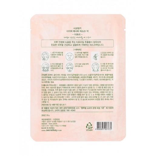 Тканевая маска для лица Secret Key Nature Recipe Mask Pack Tea Tree с экстрактом чайного дерева, 20 мл