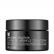 Крем для лица Mizon S-Venom Wrinkle Tox Cream с экстрактом яда храмовых змей, 50 мл