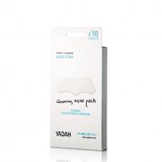 Набор очищающих полосок для носа Yadah Cleansing Nose Pack, 10 шт.