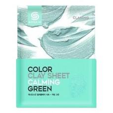 Глиняная маска для лица листовая G9SKIN Skin Color Clay Sheet Calming Green, 20 гр.
