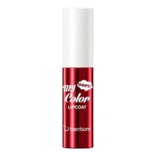 Тинт для губ Berrisom Oops My Color Lip Coat Enamel 04 Crimson Red, 3 гр.