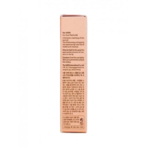 Минеральный тинт для губ The Saem Eco Soul Mineral Tint In Oil PK02 Bad Coral, 4 гр.