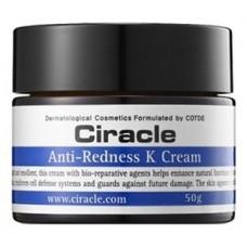 Крем для лица против покраснений Ciracle Anti-Redness K Cream, 50 мл
