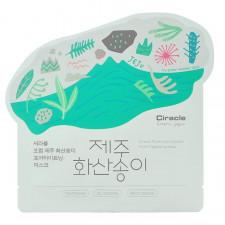 Тканевая маска для лица для сужения пор Ciracle Jeju Volcanic Pore-Tightening Mask, 21 гр.