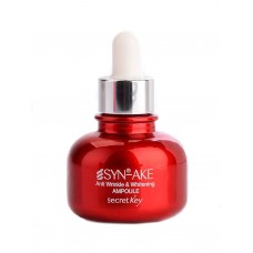 Сыворотка для лица Secret Key Syn-Ake Anti Wrinkle & Whitening Ampoule с пептидом змеиного яда, 30 мл
