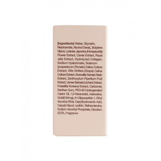 Сыворотка для лица Secret Key 24K Gold Premium First Serum, 30 мл