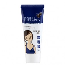 Маска-пленка очищающая Welcos Touch Therapy Cacao Pore Clear Nose Pack Peel Off Type, 60 гр.