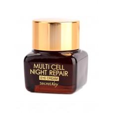 Ночной крем для глаз Secret Key Multi Cell Night Repair Eye Cream, 15 мл
