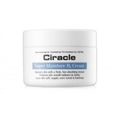 Увлажняющий крем для лица Ciracle Super Moisture RX Cream, 80 мл
