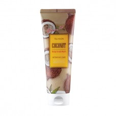 Скраб для тела с маслом кокоса Coconut Body Scrub Wash Intensive Care, 250 мл.