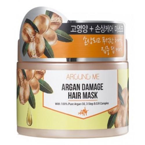 Маска для поврежденных волос Welcos Around me Argan Damage Hair Mask, 300 гр.