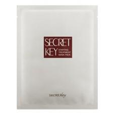 Тканевая маска для лица Secret Key Starting Treatment Essential Mask Pack, 30 гр.