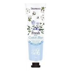 Крем для рук парфюмированный Deoproce Fresh Perfumed Hand Cream Soft Cotton Blue, 30 гр.