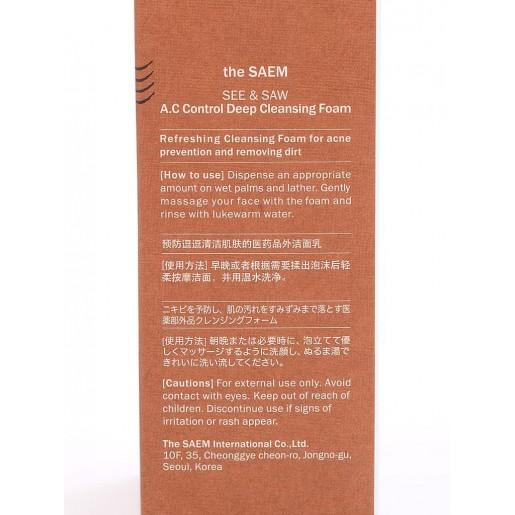 Пенка контроль чистоты и жирности SEE & SAW AC Control Deep Cleansing Foam, 120 мл