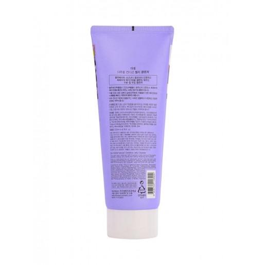 Пенка для умывания увлажняющая Natural Condition Jelly Cleanser, 200 мл