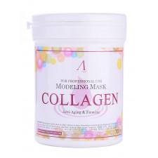 Альгинатная маска Anskin Collagen Modeling Mask с коллагеном, укрепляющая, 700 мл