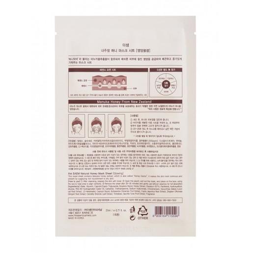 Тканевая маска для лица The Saem Natural Honey Mask Sheet с экстрактом меда, 21 мл