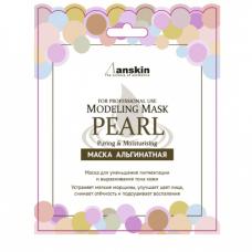Альгинатная маска Anskin Pearl Modeling Mask с экстрактом жемчуга, увлажняющий и осветляющий эффект, 25 гр.