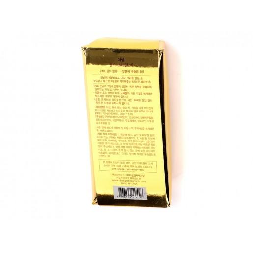 Мыло для умывания The Saem Gold Snail Bar с муцином улитки и золотом, 100 гр.