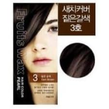 Краска для волос Fruits Wax Pearl Hair Color 03, 60 гр.