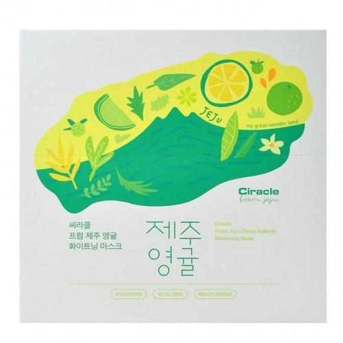 Осветляющая тканевая маска для лица Ciracle Jeju Citrus Sudachi Whitening Mask, 21 мл