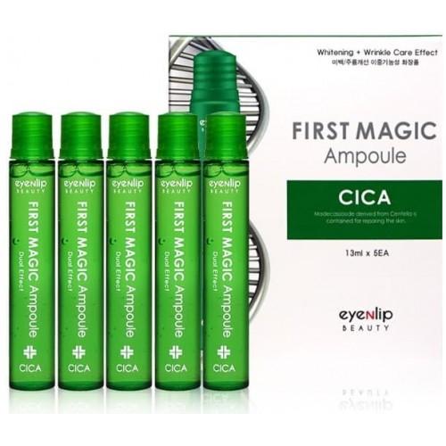 Ампулы для лица Eyenlip First Magic Ampoule Cica с экстрактом центеллы, 5 шт. по 13 мл