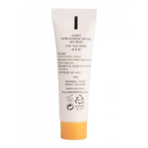Антивозрастной крем для глаз Secret Key Starting Treatment Eye Cream Rose Edition, 10 мл