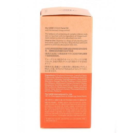 Масло для лица антивозрастное The Saem CHAGA Facial Oil, 30 мл