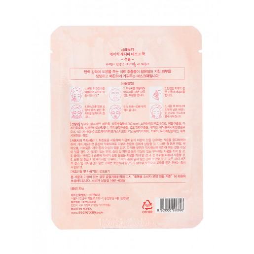 Тканевая маска для лица Secret Key Nature Recipe Mask Pack Pomegranate с экстрактом граната, 20 мл