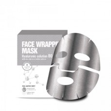 Гелевая маска для лица Berrisom Face Wrapping Mask Hyaluronic Solution 80, 27 гр.