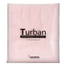 Повязка для волос Anskin Turban Pink, 1 шт.